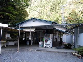 井川.JPG
